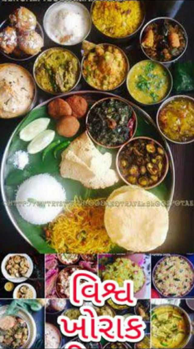 🥘 વિશ્વ ખોરાક દિવસ - eggae @ @ WEIt alo વિશાળ મા ખોરાક - ShareChat