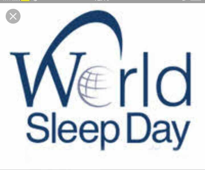😴 વિશ્વ નિંદર દિવસ - Werld Sleep Day - ShareChat