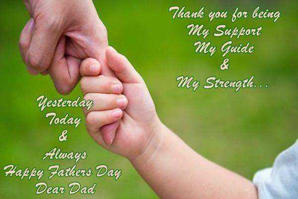 👨 વિશ્વ ફાધર્સ દિવસ - Thank you for being My Support My Guide & My Strength . . . Yesterday Today & Always Happy Fathers Day Dear Dad - ShareChat