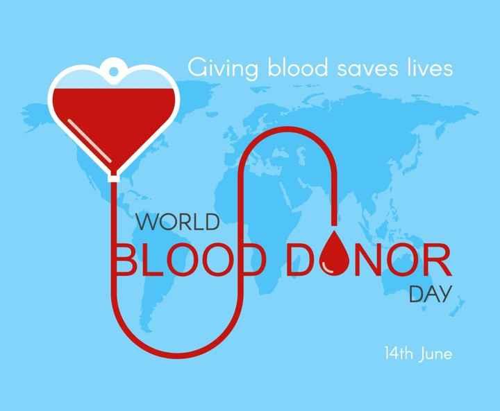 🔴 વિશ્વ રક્તદાતા દિવસ - Giving blood saves lives WORLD BLOOD DONOR DAY 14th June - ShareChat