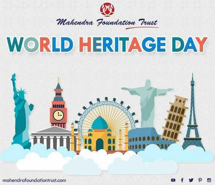 🏫 વિશ્વ વારસો દિવસ - Mahendra Foundation Trust WORLD HERITAGE DAY IBBO mahendrafoundationtrust . com f y Po - ShareChat