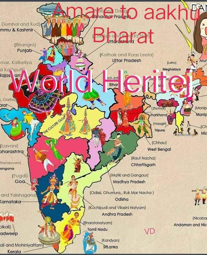 🏫 વિશ્વ વારસો દિવસ - Smare to aakhear mwa Kanisa WW Bharat man Dumhal and Kud ) mmu & Kashmir hollyband Boda No Uttarakhand ( Bhangra ) Punjab ( Kathak and Raas Leela ) Uttar Pradesh Arur mar , Kalbeliya d Kothputi Rajas an ( Laho ) Meghalaya Worchlerite De ) lat - Jat Bihar Garba ) arat ( Jhumar ) Jharkhand ( Manip Manip ( Hojagiri ) Tripura Ch Miz THE CULTURE GULLA ( Lavani ) harashtra ( Chhau ) West Bengal ( Rauf Nacha ) Chhattisgarh Thandavam ) angana ( Fugdi ) Goa ( Matki and Gangaur ) Madhya Pradesh and Yakshagana ) Karnataka ( Odissi , Ghumura , , Ruk Mar Nacha ) Odisha ( Kuchipudi and Vilasini Natyam ) Andhra Pradesh ( Nicobar Andaman and Nic ( Bharatanatyam ) Tamil Nadu Olkali ) adweep VD ali and Mohiniyattam ) Kerala ( Kandyan ) Srilanka - ShareChat