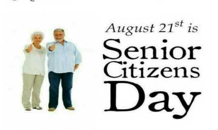 👴 વિશ્વ સિનિયર સિટીઝન દિવસ - August 21st is Senior Citizens un Day - ShareChat