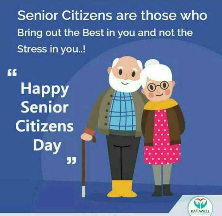 👴 વિશ્વ સિનિયર સિટીઝન દિવસ - Senior Citizens are those who Bring out the Best in you and not the Stress in you . . ! Happy Senior Citizens Day KAA AWELL - ShareChat