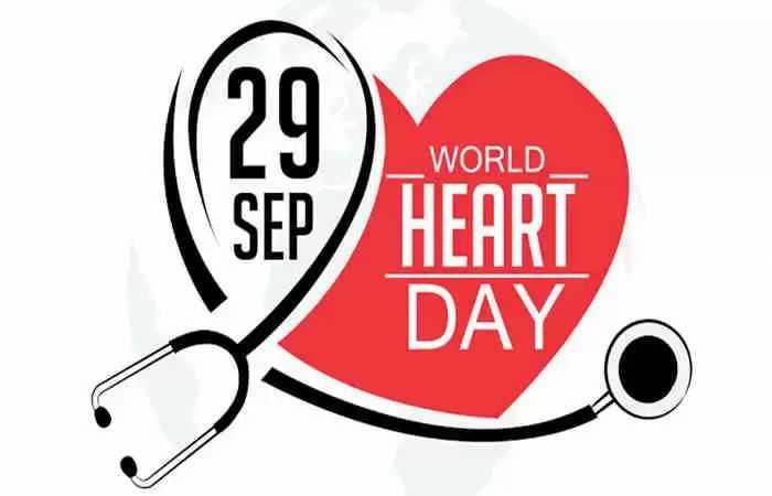 💖 વિશ્વ હૃદય દિવસ - WORLD HEART DAY - ShareChat