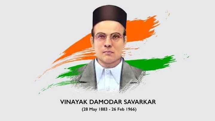 વીર સાવરકર જન્મ જયંતી - VINAYAK DAMODAR SAVARKAR ( 28 May 1883 - 26 Feb 1966 ) - ShareChat