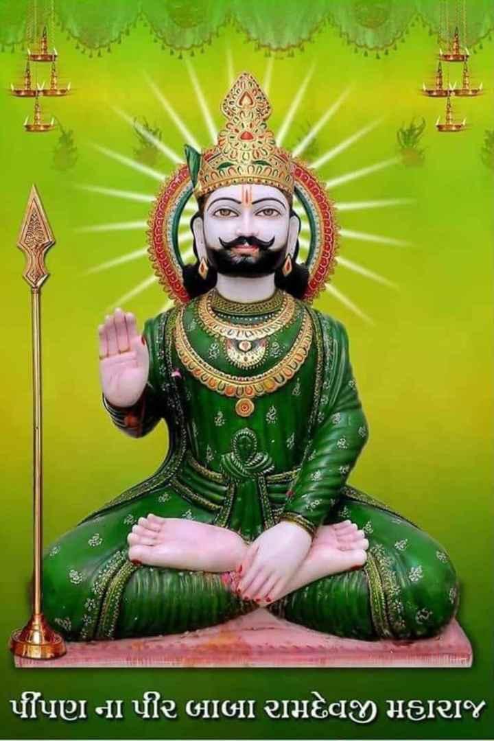 📲 વોલપેપર - લકથા ) Rછે ' પપણ ના પીર બાબા રામદેવજી મહારાજ - ShareChat