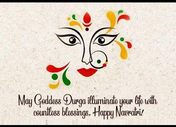 😊 શુભકામનાઓ - May Goddess Durga illuminato your life with countless blessings . Happy Nurdiri ! - ShareChat