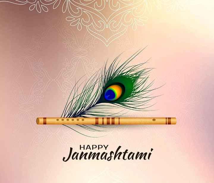 😊 શુભકામનાઓ - Jarimashtami - ShareChat