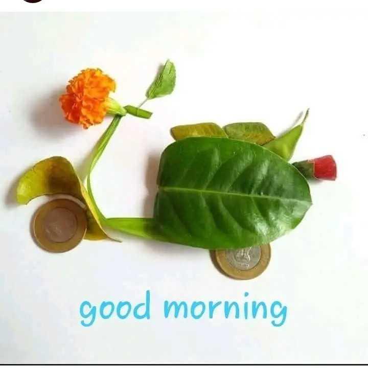 😊 શુભકામનાઓ - good morning - ShareChat