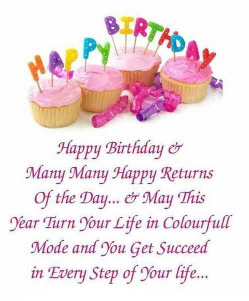 😊 શુભકામનાઓ - Happy Birthday e Many Many Happy Returns Of the Day . . . & May This Year Turn Your Life in Colourfull Mode and You Get Succeed in Every Step of your life . . . - ShareChat