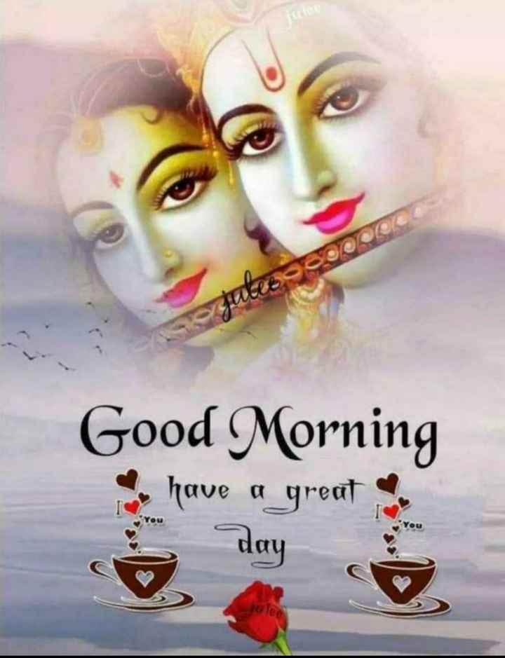 💐 શુભ ગુરૂવાર - UebOS000 Good Morning I have a great day - ShareChat