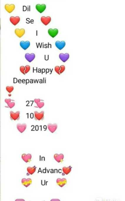 🎉 શુભ દિપાવલી - 2 Dil Se Wish Happy Deepawali 27 10 2019 Advanc Ur - ShareChat