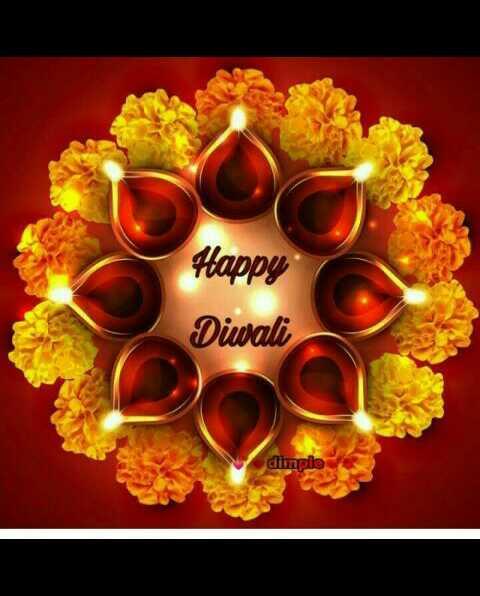 🎉 શુભ દિપાવલી - Happy Diwali dimple - ShareChat