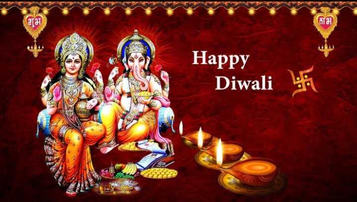 🎉 શુભ દિપાવલી - 2121 Happy Diwali - ShareChat
