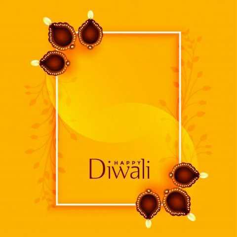 🎉 શુભ દિપાવલી - Diwali - ShareChat