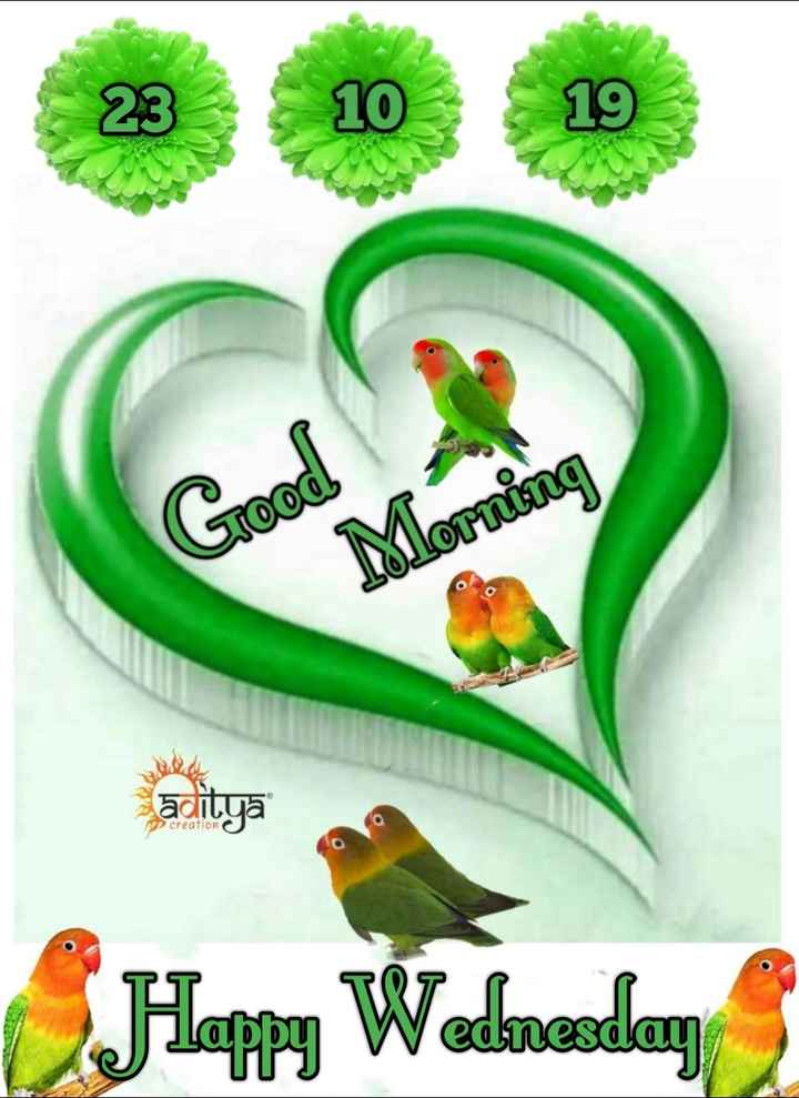 💐 શુભ બુધવાર - 23 10 19 Good Morning P creation Happy Wednesday - ShareChat