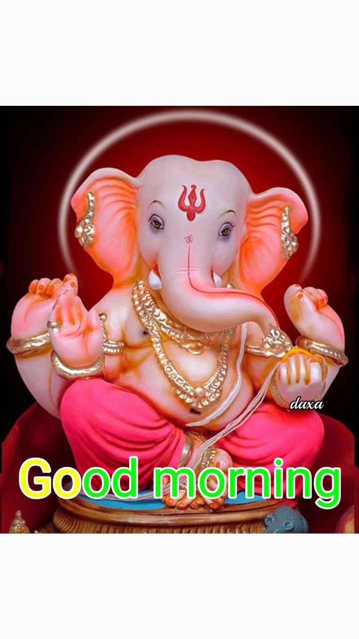 💐 શુભ બુધવાર - daxa Good morning - ShareChat