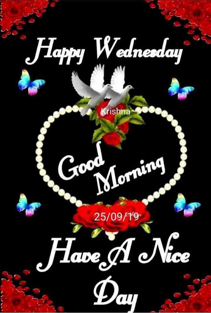 💐 શુભ બુધવાર - Happy Wednesday com Krishna co Morning Doc . 25 / 09 / 19 Have A Nice Day A - ShareChat