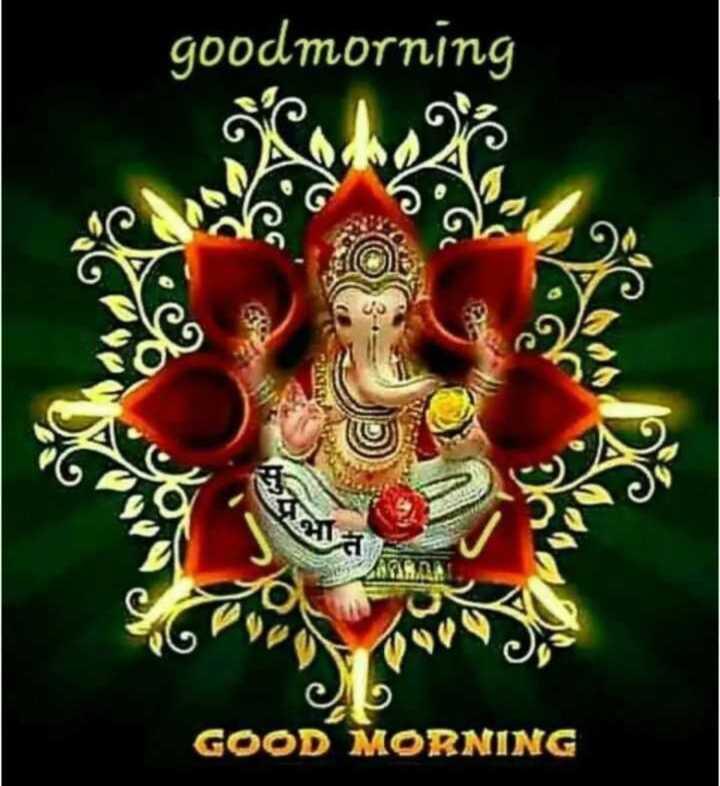 💐 શુભ મંગળવાર - goodmorning AS2 GOOD MORNING - ShareChat