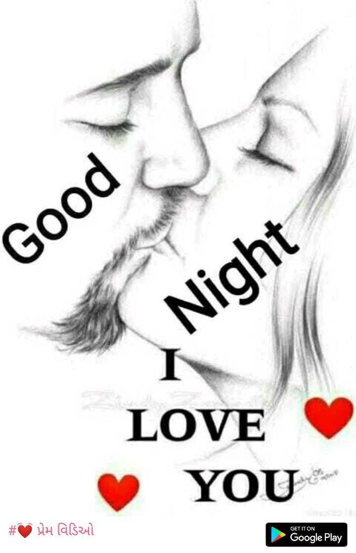 🌙 શુભરાત્રી - Good Night LOVE YOU # uh alszy ! GET IT ON Google Play - ShareChat