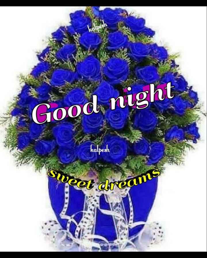 🌙 શુભરાત્રી - upesh Good night kalpesh Swet eet dret AMS - ShareChat