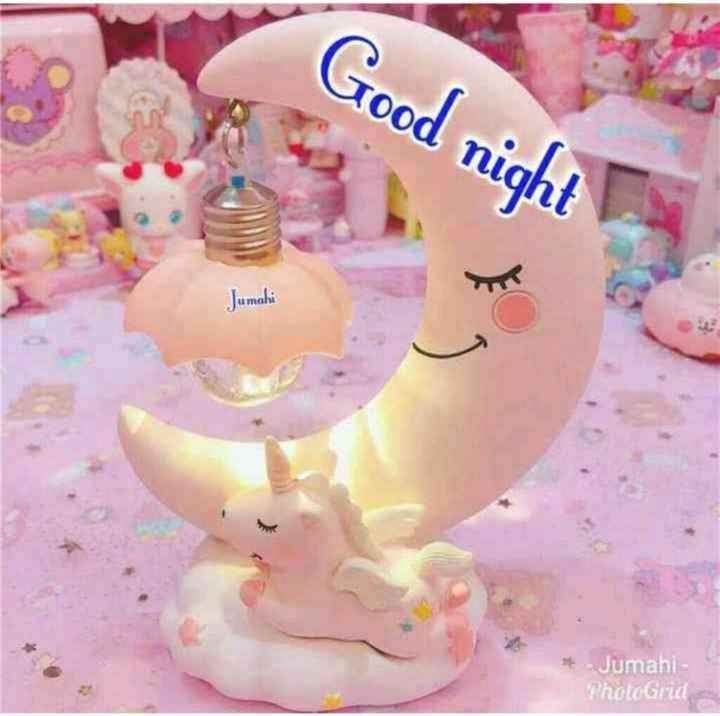 🌙 શુભરાત્રી - Good night * Jumahl PhotoGrid - ShareChat