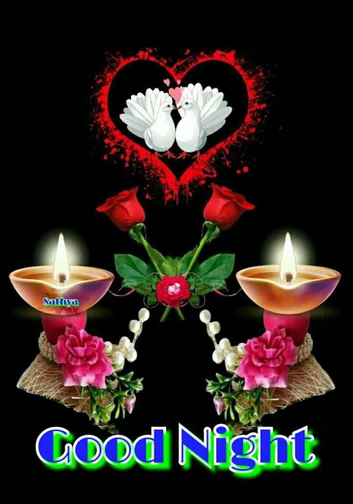 🌙 શુભરાત્રી - Sathya Good Night - ShareChat