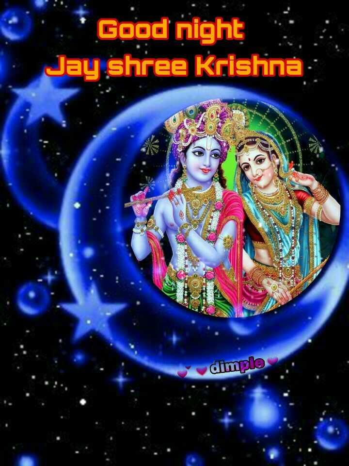🌙 શુભરાત્રી - : . . Good night Jayshree Krishna dimple - ShareChat