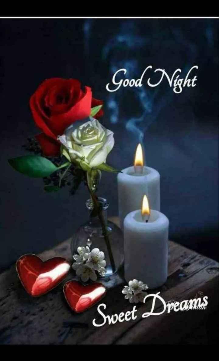 🌙 શુભરાત્રી - Good Night Sweet Dreams - ShareChat