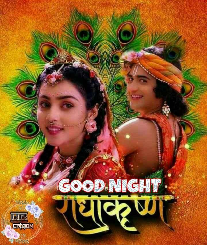 🌙 શુભરાત્રી - GOODNIGHT . ISRO राधाकृष्ण HR CRNON - ShareChat