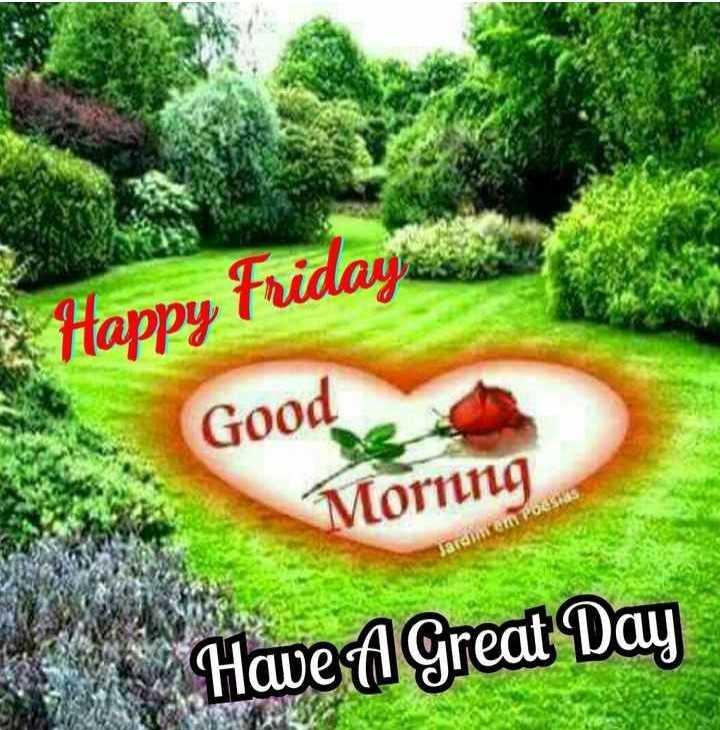 💐 શુભ શુક્રવાર - Happy Friday . Good Mornng mem Hawe Great Day - ShareChat