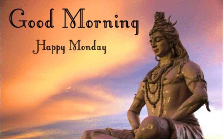 💐 શુભ સોમવાર - Good Morning Happy Monday - ShareChat