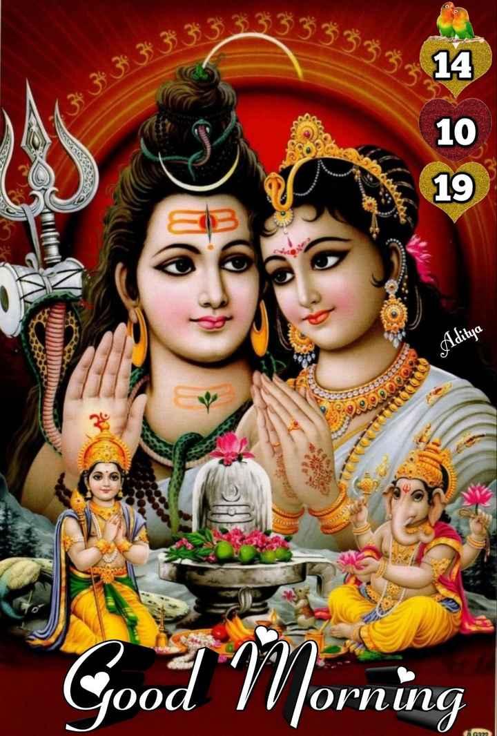 💐 શુભ સોમવાર - 3 2 3 3 3 3 26 3 4 34 34 34 34 36 Aditya ROZEN Good Morning G322 - ShareChat
