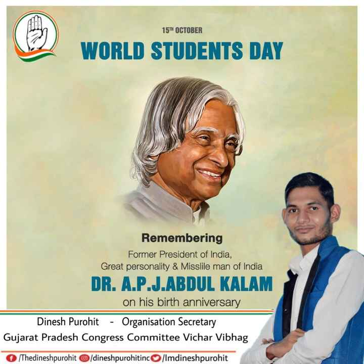 🙏 શ્રદ્ધાંજલિ 💐 - 15TH OCTOBER WORLD STUDENTS DAY Remembering Former President of India , Great personality & Misslile man of India DR . A . P . J . ABDUL KALAM on his birth anniversary Dinesh Purohit - Organisation Secretary Gujarat Pradesh Congress Committee Vichar Vibhag Thedineshpurohit / dineshpurohitinc / Imdineshpurohit - ShareChat