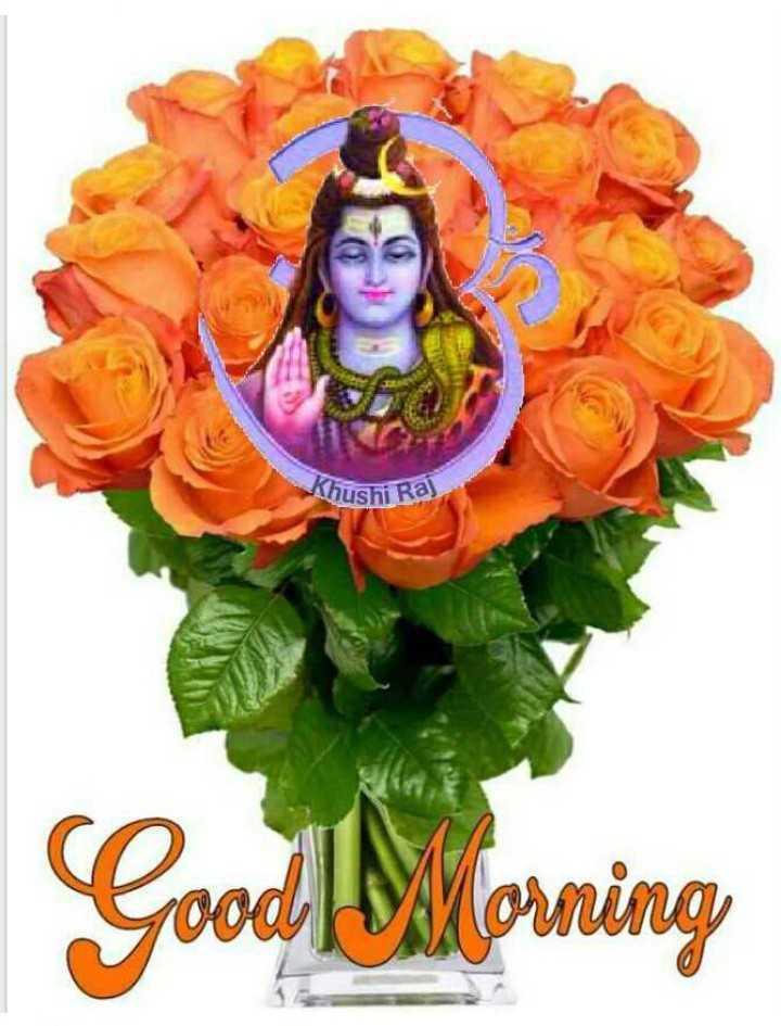 🙏 શ્રદ્ધાંજલિ 💐 - Khushi Ral Good Morning - ShareChat