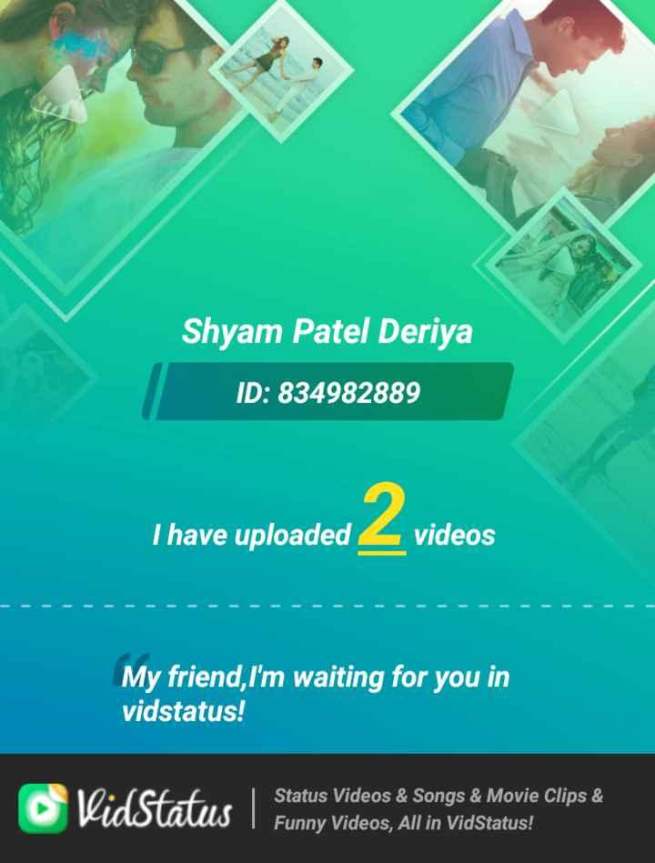 📿 શ્રાવણ પ્રારંભ - Shyam Patel Deriya ID : 834982889 T have uploaded videos - - - - - - - - - - - - - - - - - - - - - - - - - - - - - - - - My friend , I ' m waiting for you in vidstatus ! | Status Videos & Songs & Movie Clips & Funny Videos , All in ! - ShareChat
