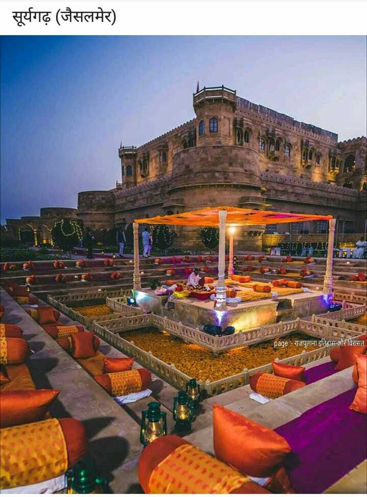 સંસ્કૃતિ - सूर्यगढ़ ( जैसलमेर ) page राजपूताना इतिहास और विरासत - ShareChat