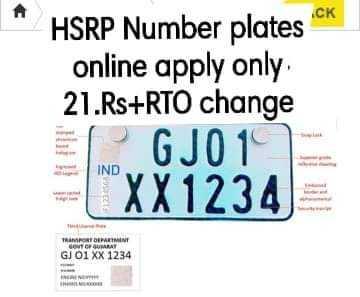 📋 સરકારી યોજના - HSRP Number platesc online apply only 21 . Rs + RTO change EN GJ019 = 1 * XX 1234 IND GJO1 XX 1234 - ShareChat