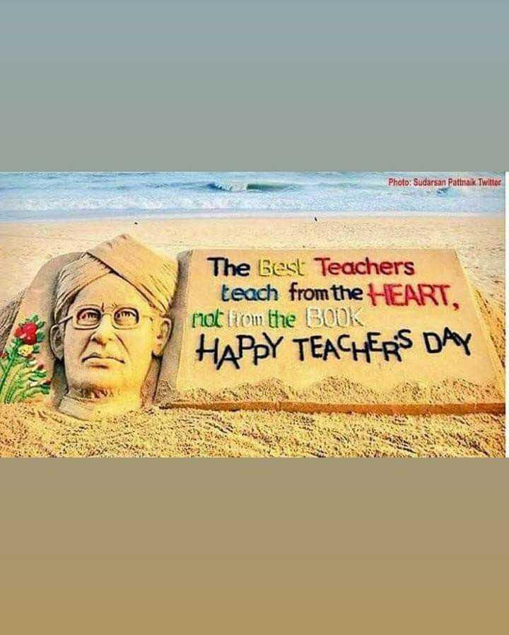 🙏 સર્વપલ્લી રાધાકૃષ્ણ જન્મજયંતિ - Photo : Sudarsan Pattalk Twitter The Best Teachers teach from the HEART . not from the BOOK HAPPY TEACHERS DAY - ShareChat