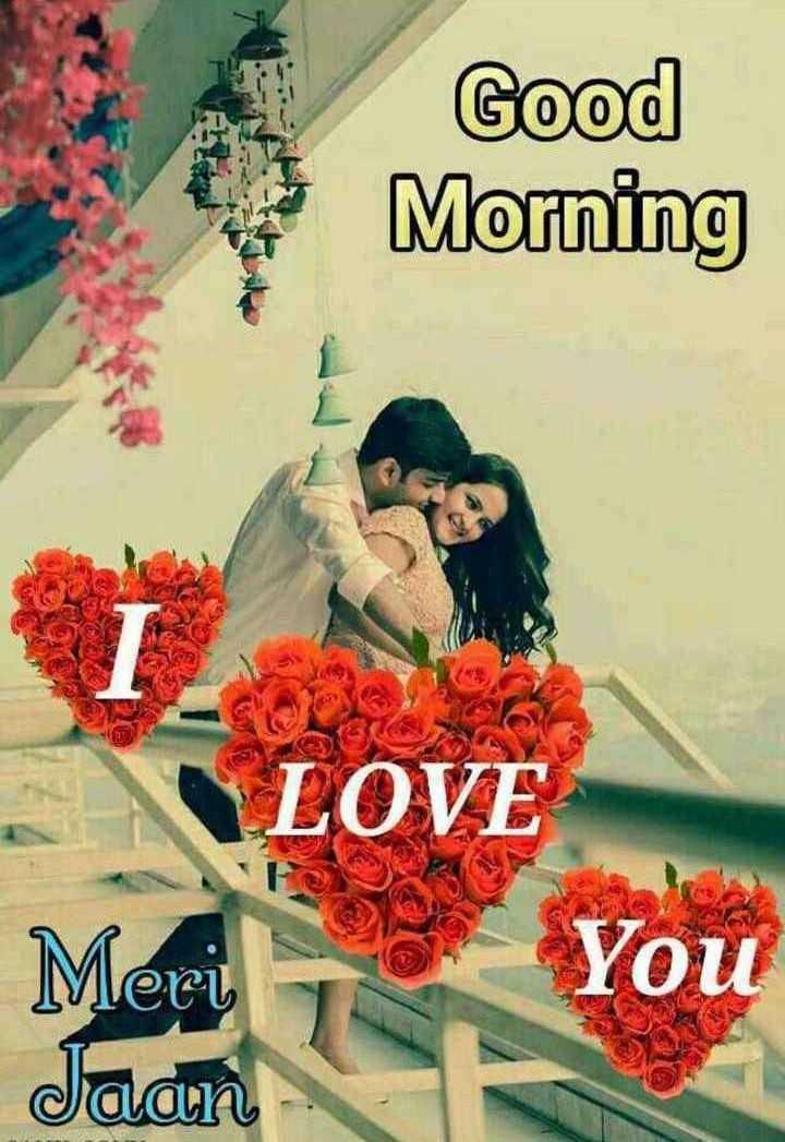 🌅 સુપ્રભાત 🙏 - Good Morning LOVE Meri You Jaan - ShareChat