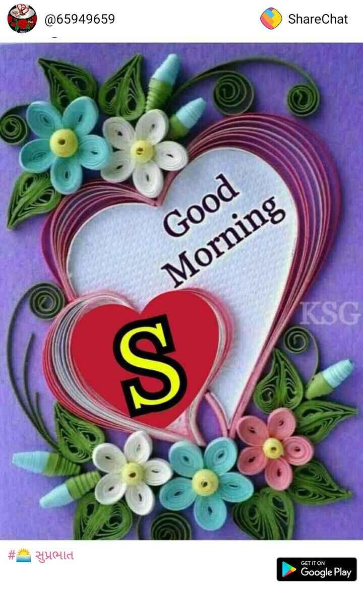 🌅 સુપ્રભાત - @ 65949659 ShareChat Good Morning # yold GET IT ON ► Google Play - ShareChat