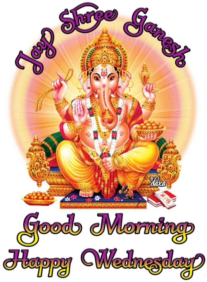 🌅 સુપ્રભાત 🙏 - Ganesh daxa TOOL 912 AAAAAAAAAAAAAA Good Morning Happy Wednesday - ShareChat