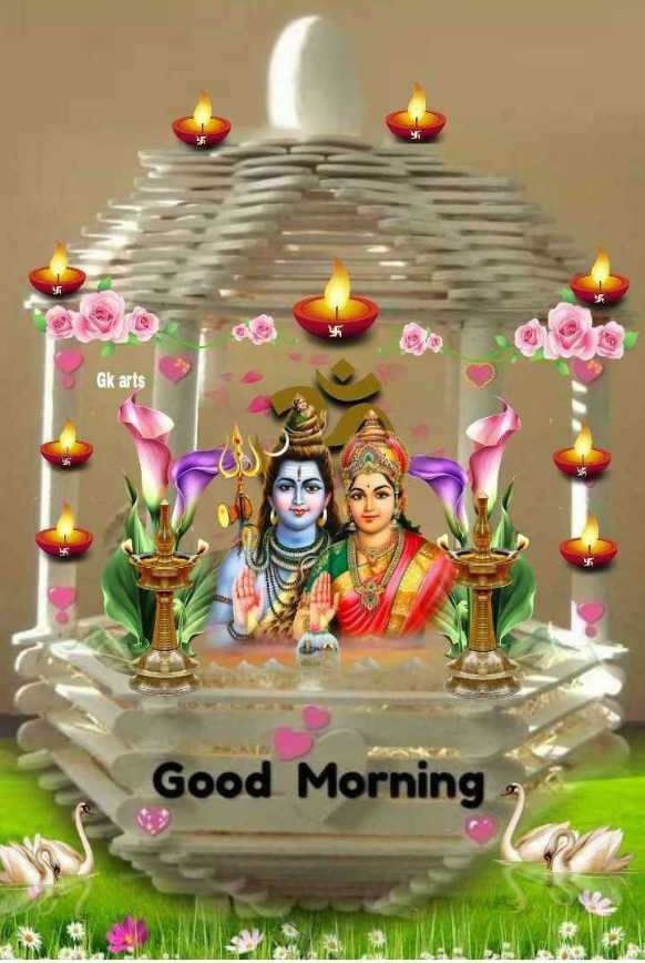 🌅 સુપ્રભાત - Gk arts Good Morning W . Good - ShareChat