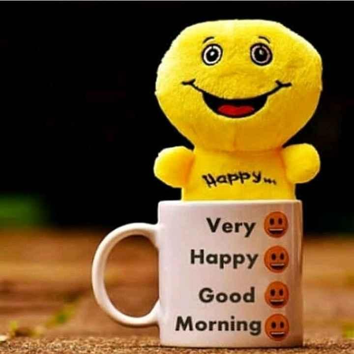 🌅 સુપ્રભાત 🙏 - дару Very e Happy Good Morning - ShareChat
