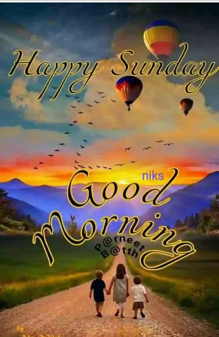 🌅 સુપ્રભાત 🙏 - Happy Sunday play niks 2 Tood Nung vee atth - ShareChat
