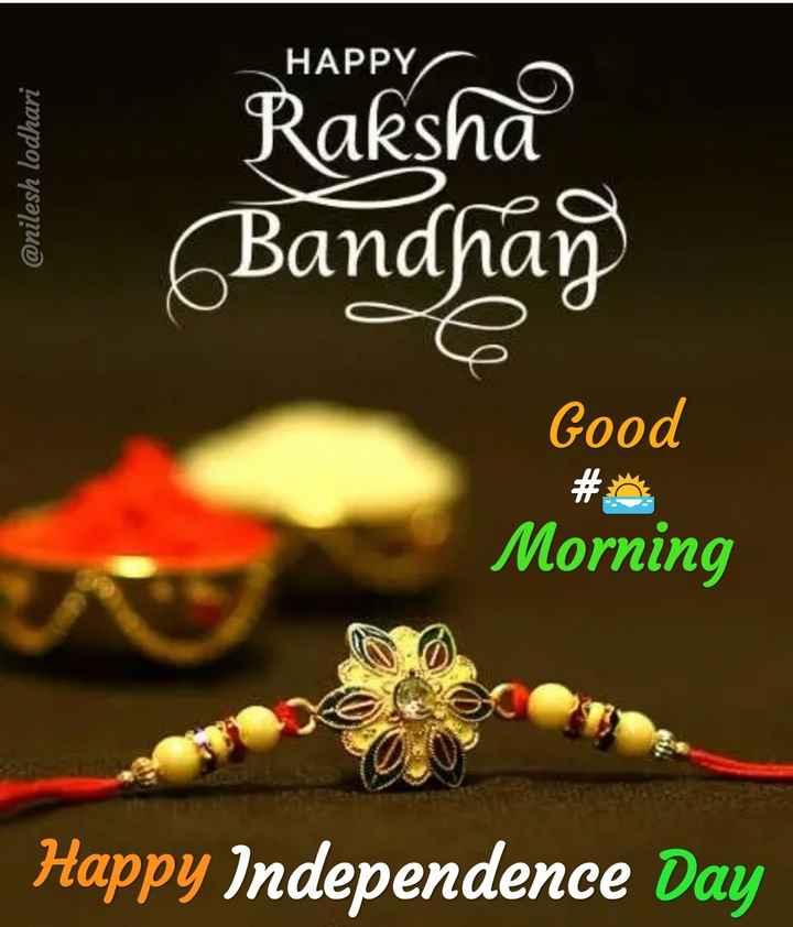 🌅 સુપ્રભાત 🙏 - HAPPY @ nilesh lodhari Raksha Bandhan Good Morning Happy Independence Day - ShareChat