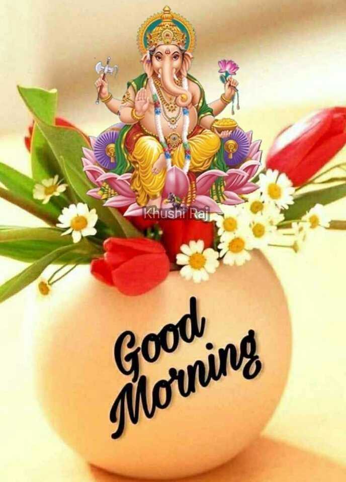 🌅 સુપ્રભાત 🙏 - Khushi Ra Good Morning - ShareChat