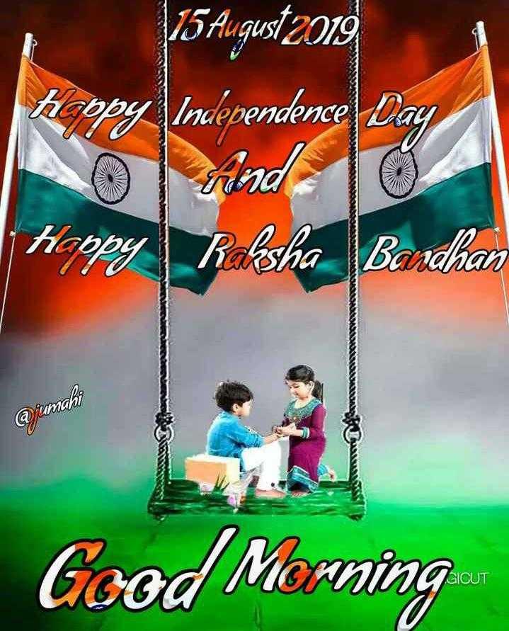 🌅 સુપ્રભાત 🙏 - 15 August 2019 tacopy Independence Day Hoopy Raksha Bandhan @ umahi Good Morning GICUT - ShareChat