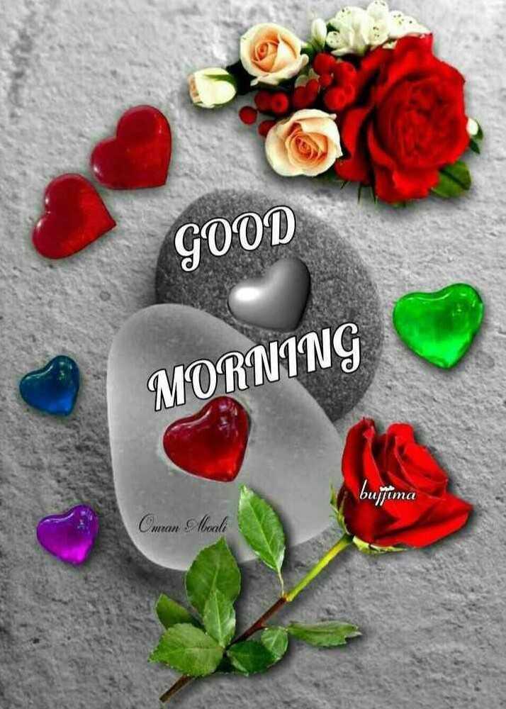 🌅 સુપ્રભાત 🙏 - GOOD MORNING bujima Oman Maali - ShareChat